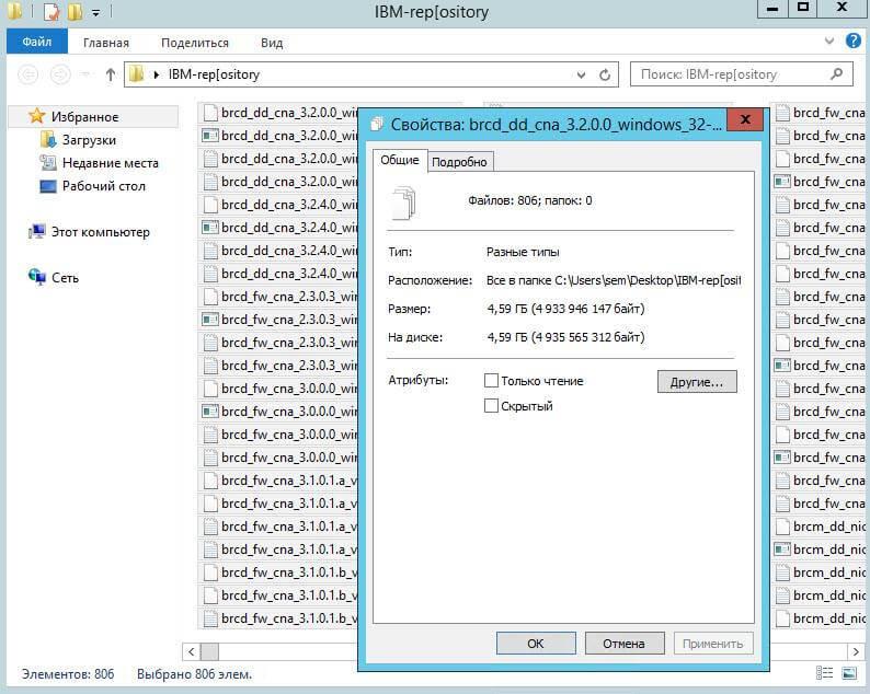 Как создать репозиторий обновлений для IBM серверов-13