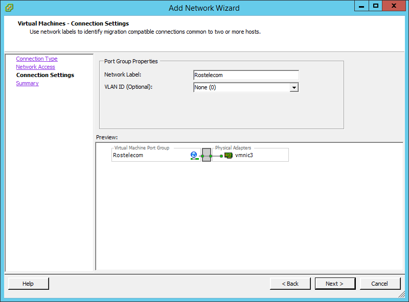 Как создать vSphere Standard Switch в vCenter 5.5-04