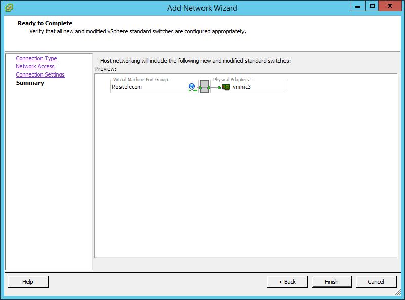 Как создать vSphere Standard Switch в vCenter 5.5-05