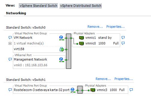 Как создать vSphere Standard Switch в vCenter 5.5-06