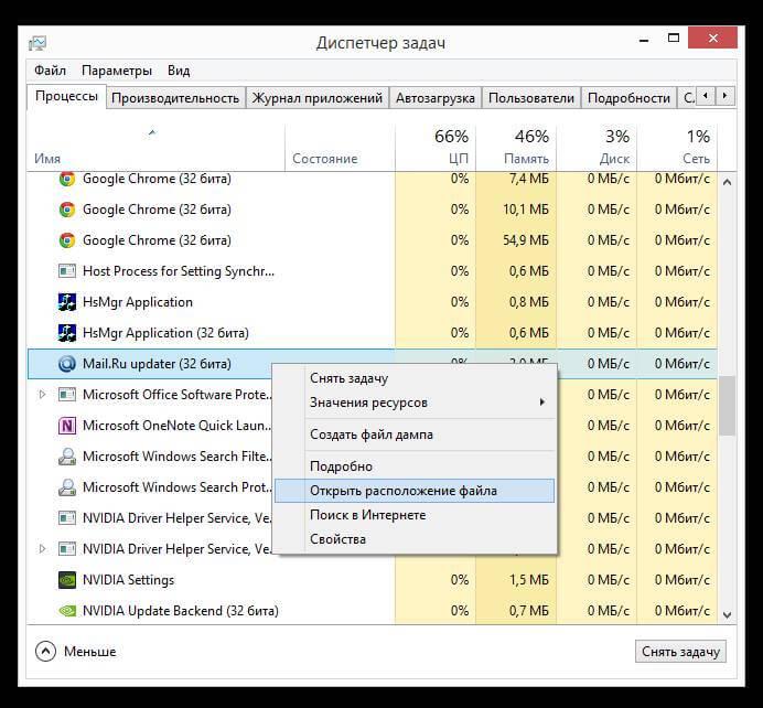 Как удалить Амиго браузер-06
