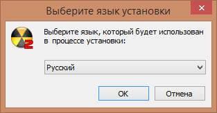 Как удалить файл на 100% с помощью Files Terminator Free-10