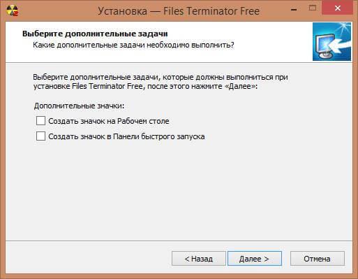 безвозвратно удалить файлы с компьютера