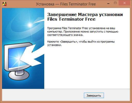 как удалить +все файлы с компьютера
