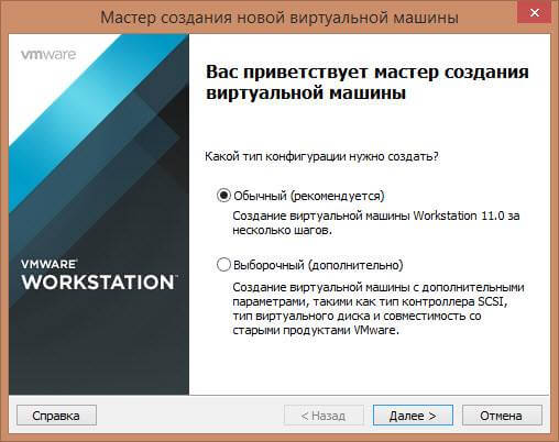 Как установить ESXI 5.5 на флешку с помощью VMware workstation 11-02