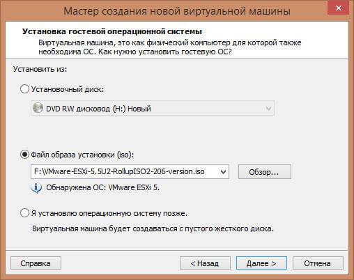 Как установить ESXI 5.5 на флешку с помощью VMware workstation 11-03