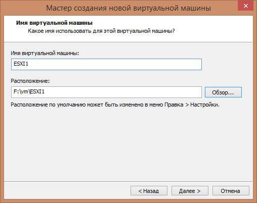 Как установить ESXI 5.5 на флешку с помощью VMware workstation 11-04