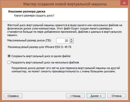 Как установить ESXI 5.5 на флешку с помощью VMware workstation 11-05