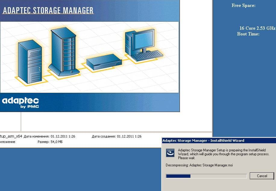 Как установить adaptec storage manager-06