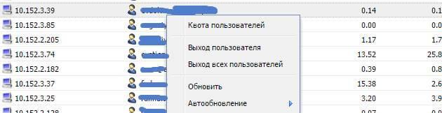 Как в Kerio WinRoute Firewall 7 разлогинить пользователя-02