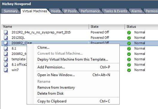 Неактивна команда Convert to Virtual Machine в vCenter 5.5-01