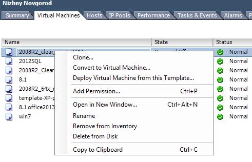 Неактивна команда Convert to Virtual Machine в vCenter 5.5-09