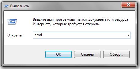 Ошибка 0xc0000005 при запуске приложения-04