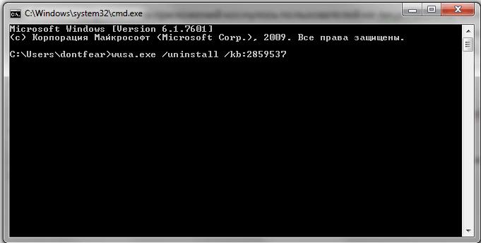 Ошибка 0xc0000005 при запуске приложения-05