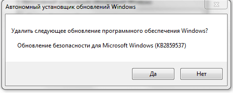 Ошибка 0xc0000005 при запуске приложения-06