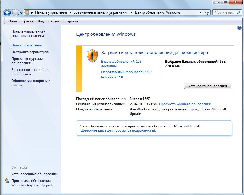 Ошибка 0xc0000005 при запуске приложения-08