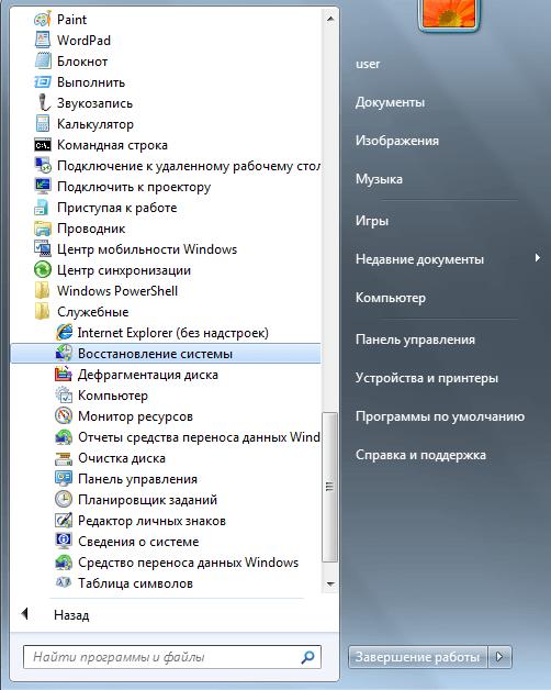 Ошибка 0xc0000005 при запуске приложения-11