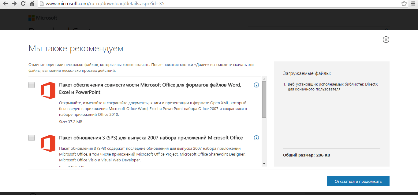 Ошибка 0xc00000ba при запуске приложения-03