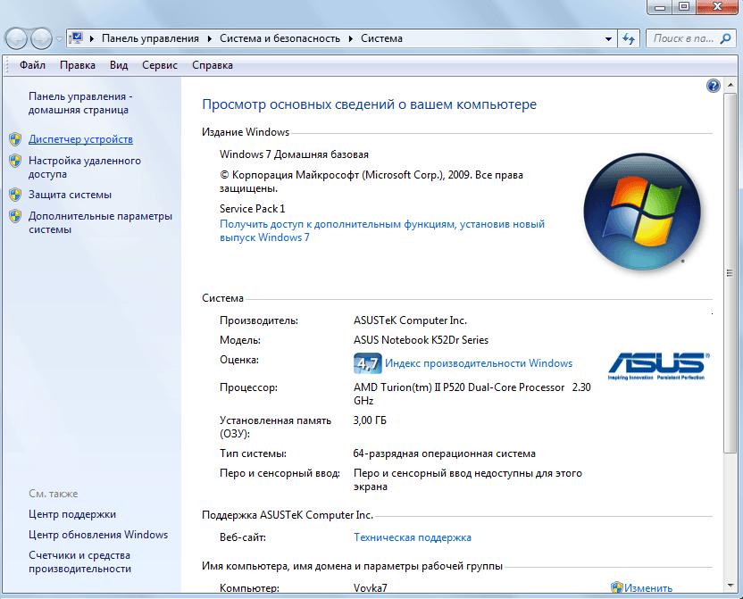 Ошибка 0xc00000ba при запуске приложения-04