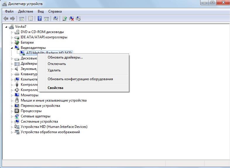 Ошибка 0xc00000ba при запуске приложения-06