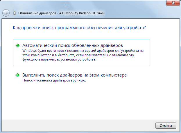 Ошибка 0xc00000ba при запуске приложения-07
