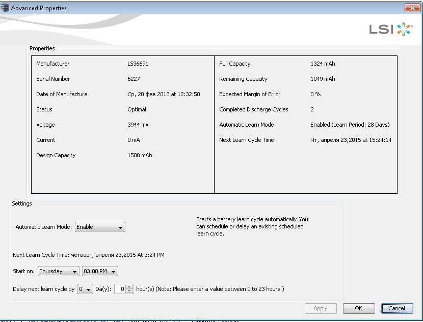 Ошибка Open-e в веб интерфейсе не работаю кнопки действий-07