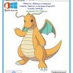 Скачать KMSAuto Net 2014 1.3.4 Portable