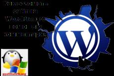 как взломать wordpress
