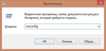 Как ускорить загрузку Windows 8.1 c помощью многоядерного процессора-01