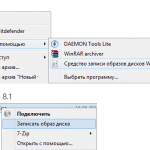 Как записать ISO/CD/DVD диск средствами Windows