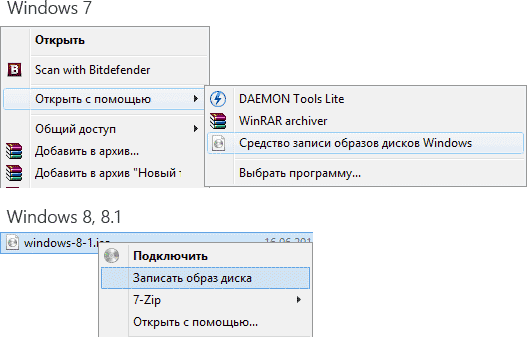 Как CD-DVD диск средствами Windows