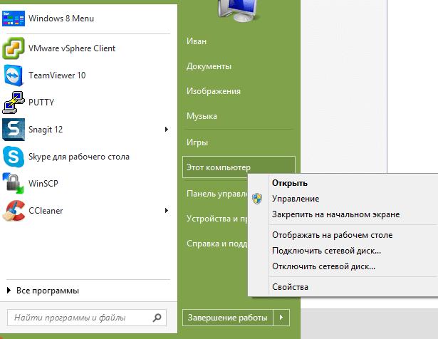 Как изменить MAC-адрес сетевой карты в Windows 7, Windows 8.1, Windows 10-001