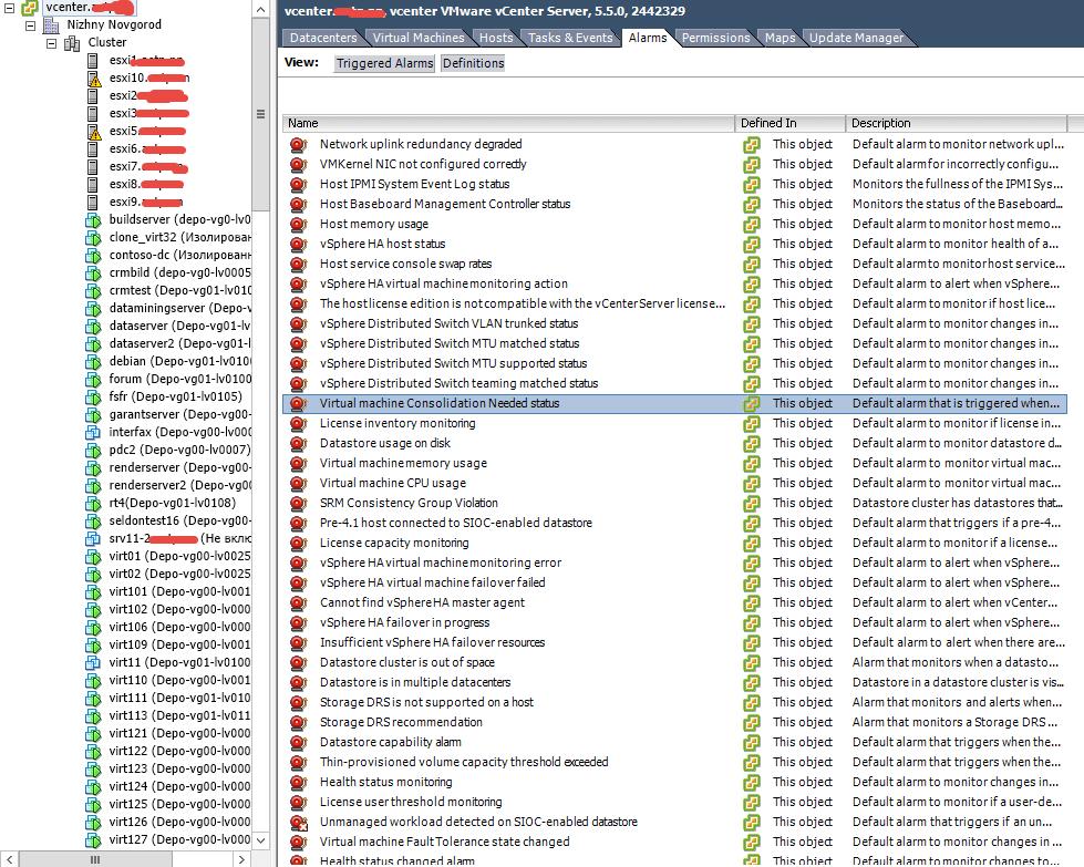 Как создать email оповещение alerts в vCenter 5.x-03