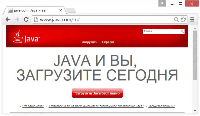 Как включить Java в Google Chrome-03