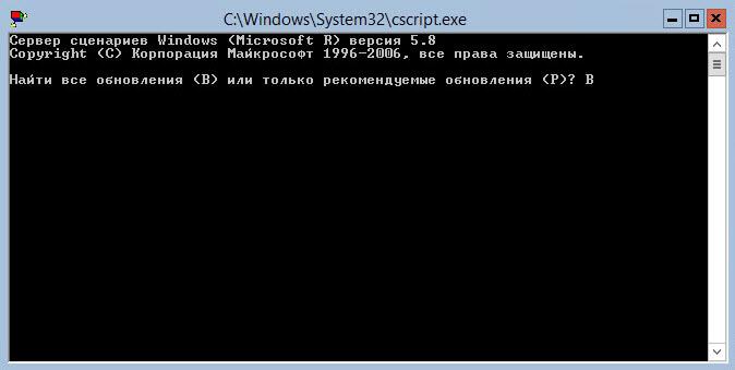 Базовая настройка Windows Server 2012 R2 core русской версии с помощью sconfig-10
