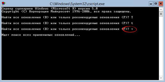 Базовая настройка Windows Server 2012 R2 core русской версии с помощью sconfig-11