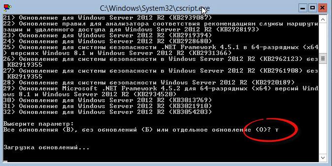 Базовая настройка Windows Server 2012 R2 core русской версии с помощью sconfig-13