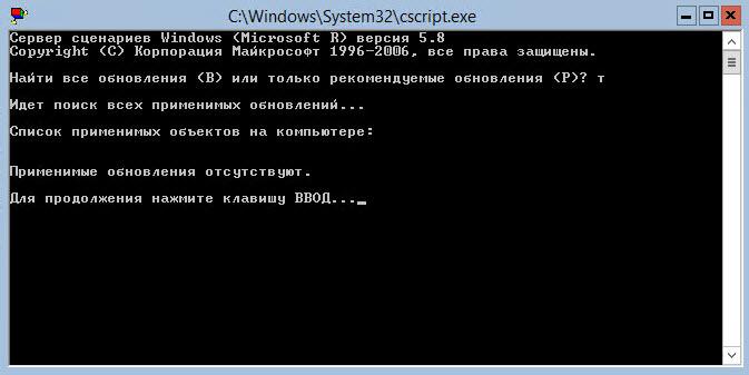 Базовая настройка Windows Server 2012 R2 core русской версии с помощью sconfig-15