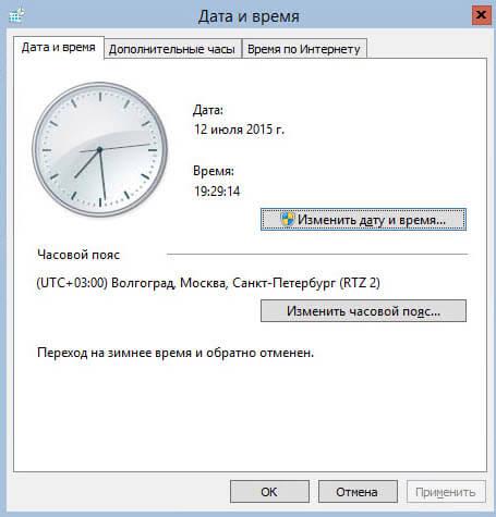 Базовая настройка Windows Server 2012 R2 core русской версии с помощью sconfig-17