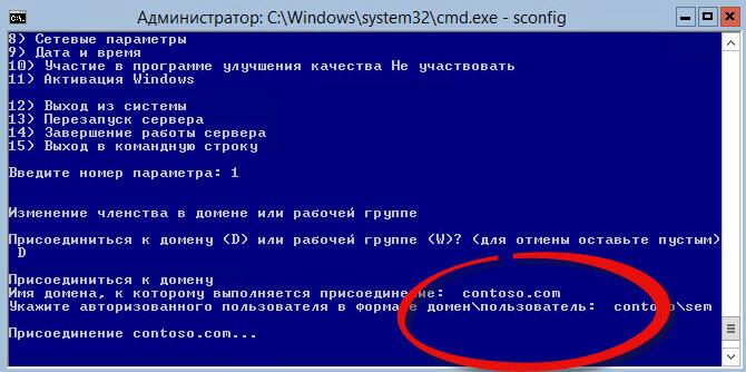 Базовая настройка Windows Server 2012 R2 core русской версии с помощью sconfig-23