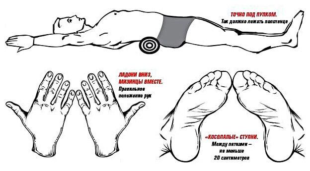 Гимнастика для прямой спины-02