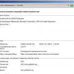 Как добавить контроллер домена в существующий лес Active Directory Windows Server 2008 R2