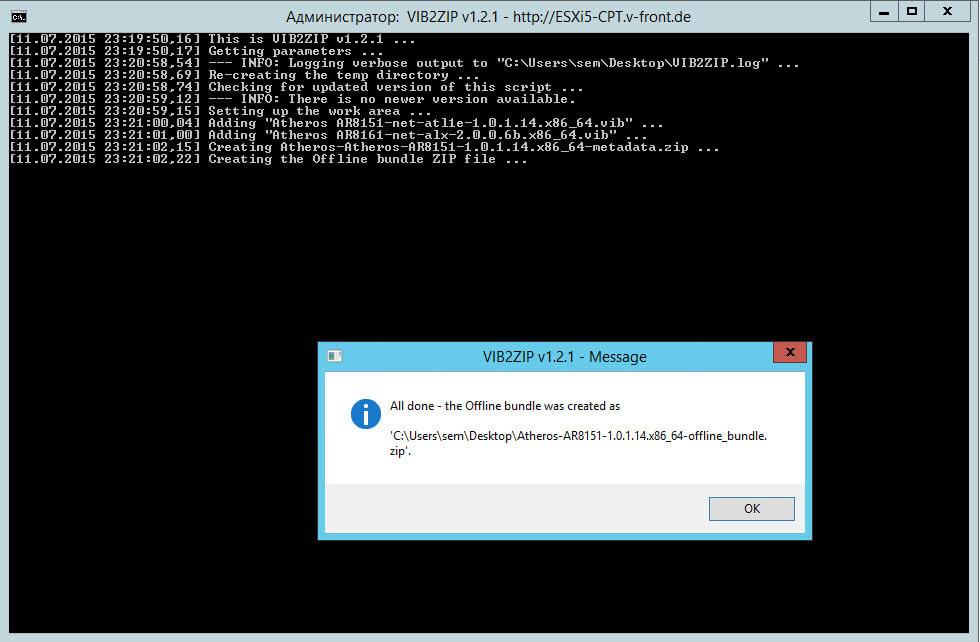 Как импортировать vib драйвер в Update Manager vCenter 5.5-10