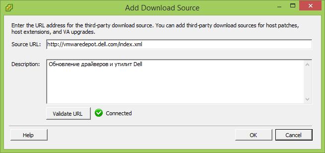 Как обновить драйвера Dell в VMware ESXi 5.5 через Update Manager-02