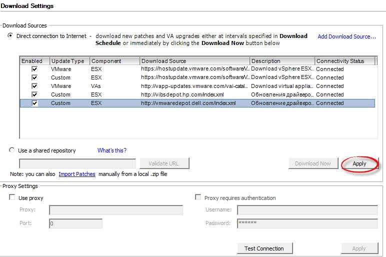 Как обновить драйвера Dell в VMware ESXi 5.5 через Update Manager-03