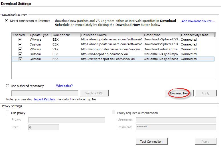 Как обновить драйвера Dell в VMware ESXi 5.5 через Update Manager-04