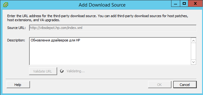 Как обновить драйвера HP в VMware ESXi 5.5 через Update Manager-04