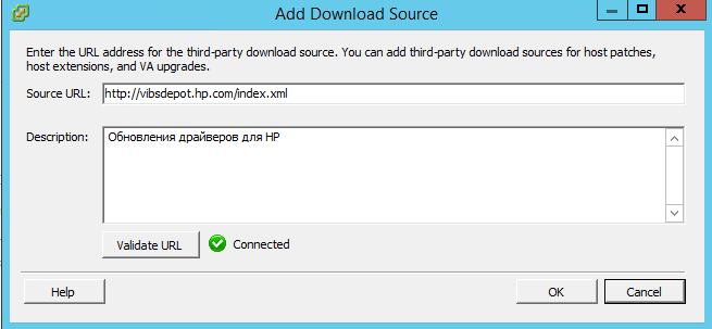 Как обновить драйвера HP в VMware ESXi 5.5 через Update Manager-05