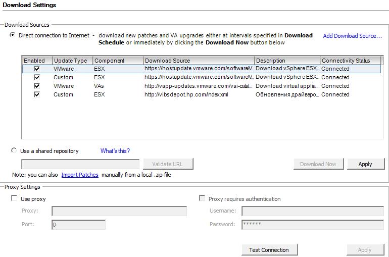 Как обновить драйвера HP в VMware ESXi 5.5 через Update Manager-06