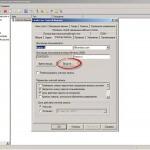 Как ограничить учетную запись Active Directory на возможность логиниться только на определенные компьютеры